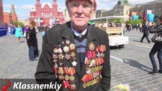 Даша Русакова - Сад Памяти [к 9 мая в память о Ветеранах]