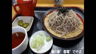 20165月長野観光