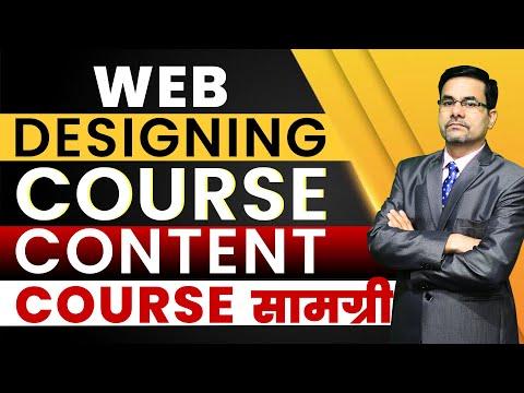 Website Designing   Web Designing Course Content   Web ...
