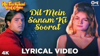 Dil Mein Sanam Lyrical - Phir Teri Kahani Yaad Aayee | Alka