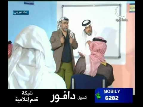 مسلسل صباح الليل الحلقة (2) قناة ماسة المجد
