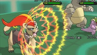 Pyroar  - (Pokémon) - Trying out Pyroar! - VGC '14 Battle Spot #29