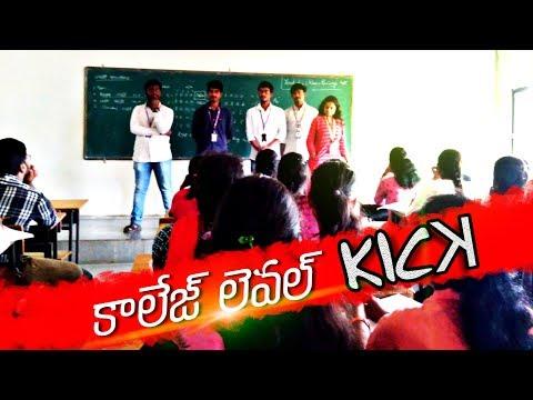 College Level Kick | Ram Brings 4K | Team 4K #C13