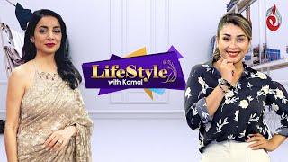 Special Olympics | Lifestyle With Komal | Sana Fakhar | Sarwat Gilani  | Aaj Entertainment