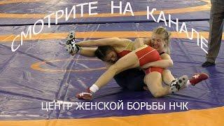 Лучшие моменты. Первенство России по вольной борьбе среди девушек - юниорок. 2016.