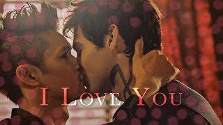 Magnus & Alec - I Love You