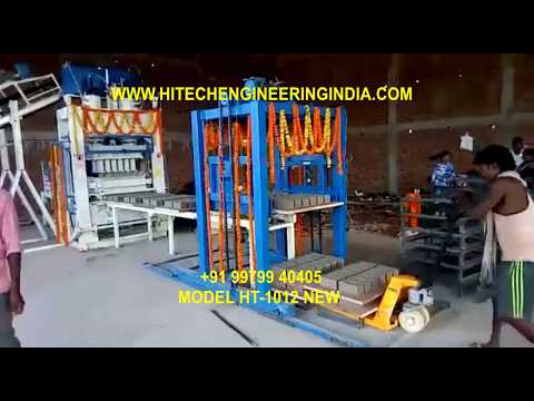 Solid Bricks Making Machine