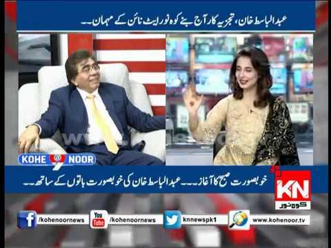 25 August 2018 Kohenoor @9 | Kohenoor News Pakistan