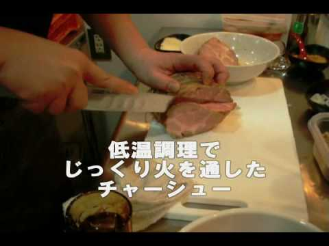 TOKYO味噌らーめん A.O.(エーオー)【グルメウォーカー】