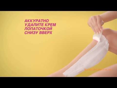 Отбеливающие маски для лица от красноты