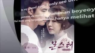 Zia (지아) – I Know (알아) Monster OST English-Hangul-Bahasa