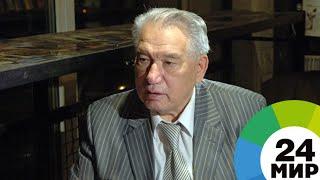 Гражданин мира: Именем Чингиза Айтматова назовут улицу в Астане - МИР 24