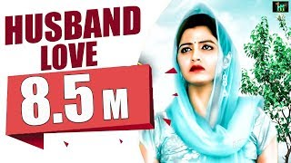 Hasband Love | SONIKA SINGH | New Haryanvi Songs Haryanvai 2020 | Haryanvi Music