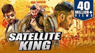 Satellite King New South Indian Movies Dubbed in Hindi 2019 Full   Vishal, Samantha, Robo Shankar