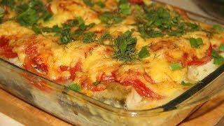 Минтай в сырно-сливочной заливке  / Самый вкусный рецепт готовим в духовке