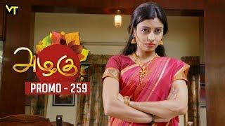 Azhagu Tamil Serial | அழகு | Epi 259 - Promo | Sun TV Serial | 24 Sep 2018 | Revathy | Vision Time