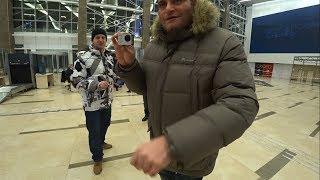 Марик, Кочегар и Манский проводили в аэропорт. Неожиданное появление АБВГата