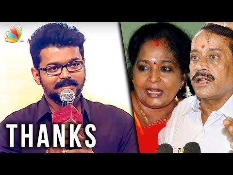 Mersal Movie: Vijay Entha Nerathilum Kaithu..