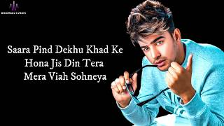 Tera Mera Viah (LYRICS) - Jass Manak | Latest   - YouTube