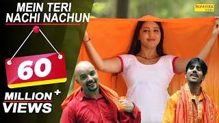 Mein Teri Nachai Nachu | Raj Mawar, Rammeher Mahla | Gauri Dabra | New Haryanvi Songs Haryanavi 2018