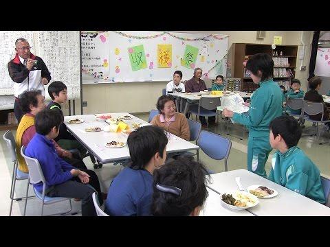 おいしいもち米ありがとう! 寄木小学校で収穫祭