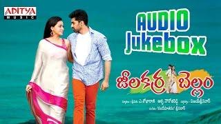 Jeelakarra Bellam    Full Songs Jukebox  Abhijith, Reshma