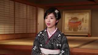 「京都おもてなしTV」京都観光おもてなし大使・頭川展子