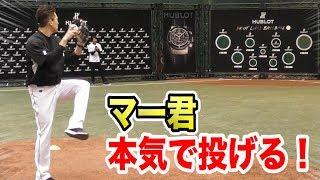 ヤンキース田中将大がガチ投げ!総額200万円の高級ストラックアウトで…超コントロール!!
