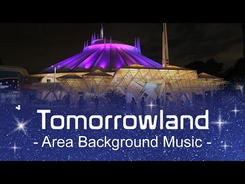 Tokyo Disneyland トゥモローランド BGM
