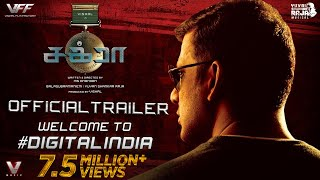 CHAKRA - Official Tamil Trailer | Vishal | M.S. Anandan | Yuvan Shankar Raja | VFF - Download this Video in MP3, M4A, WEBM, MP4, 3GP