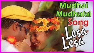 Mudhal Mudhalai Song   Lesa Lesa Movie Scenes   Trisha and Madhavan fall in love   Harris Jayaraj