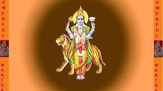 Rahu panchavimshatinam Stotram  |राहुपञ्चविंशतिनामस्तोत्रम्