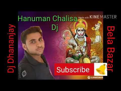 Hanuman Chalisa Dj Remix 2018 Hindi Bhakti New Dj Song - смотреть