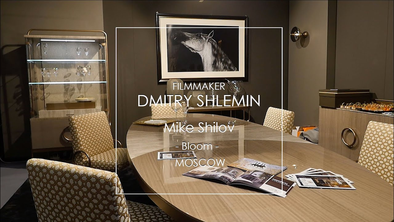 MIKE SHILOV Bloom Dmitry Shlemin Filmmaker Дмитрий Шлемин +79261271277