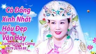 hầu đồng đẹp  -  cô đồng xinh như hoa -  cherry kiều hầu chúa 5 Phương hát văn hay 2017