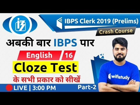3:00 PM - IBPS Clerk 2019 (Pre) | English by Vishal Sir | Cloze Test (Part-2)
