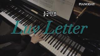 DJ Okawari-Luv Letter(플랫 5개 중급악보)
