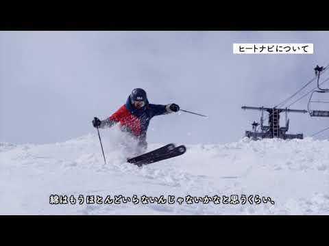 DESCENTE SKI 19/20 Takao Maruyama