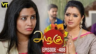 Azhagu - Tamil Serial | அழகு | Episode 488 | Sun TV Serials | 27 June 2019 | Revathy | VisionTime