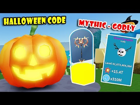 NEW PUMPKIN AREA + CODES! MYTHICAL WEAPON! BEST GODLY HATS In UNBOXING SIMULATOR! [Roblox]