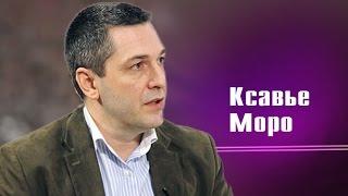 "Ксавье Моро - ""Иностранцы""  (25 11 2016)"