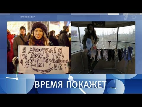 Евромайдан: пять лет спустя. Время покажет. Выпуск от 21.11.2018