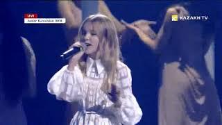 Данэлия Тулешова - «Өзіңе сен» (К.Даирова,А.Кузьменков, И.Лопухов): Junior Eurovision 2018