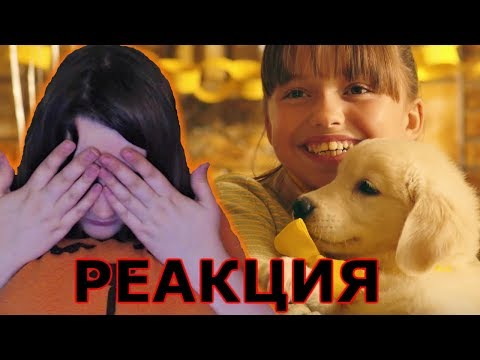 РЕАКЦИЯ / Marshmello ft.  Bastille - Happier (Official Music Video) / Расплакалась,это слишком (видео)