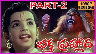 Bhaktha Prahlada (భక్త ప్రహ్లాద) - Telugu Full HD Movie Part-2 - Latest Telugu Movies 2015- SVR