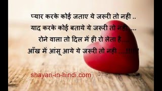 Good Night Shayari, SMS and Quotes in Hindi
