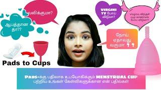 Menstrual Cup Qna In Tamil   Ungal Kelvigal En Badhilgal   Detailed Video  Keerthi Shrathah