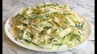 Салат из Молодой Капусты с Яичными Блинами Свежий и Очень Вкусный!!! / Cabbage Salad