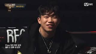 쿠기(Coogie) _ (aka. Korean Trap Rookie) __ Show Me The Money 7