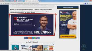 Как ЗАРАБОТАТЬ НА САЙТЕ более 300 тыс рублей. Булат Максеев